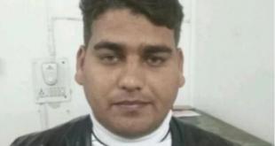 ATS ने कश्मीर के आतंकियों के मददगार को लोहिया पथ से दबोचा