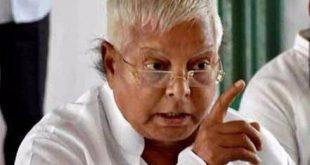 लालू ने PM पर साधा निशाना, कहा- जैसे अब तक सभी वादे पूरे किए, वैसे ही देंगे मेडिक्लेम