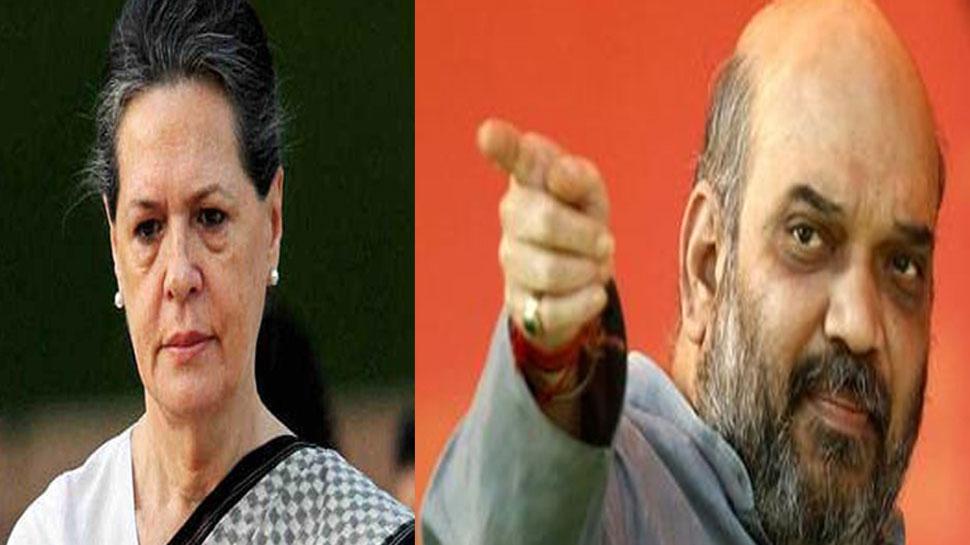 अमित शाह का बड़ा बयान, कहा- आतंकी मसूद को छोड़ने के लिए सोनिया गांधी और मनमोहन सिंह भी सहमत थे