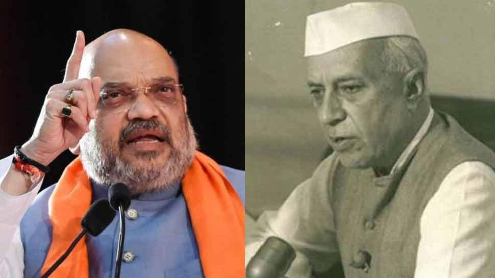 ...तो इस वजह से अमित शाह ने पंडित नेहरू के इस फैसले को बताया 'कैंसर'