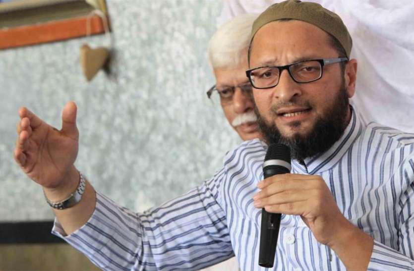 ओवैसी का बड़ा बयान, कहा- विफल रही प्रधानमंत्री मोदी की झूला कूटनीति