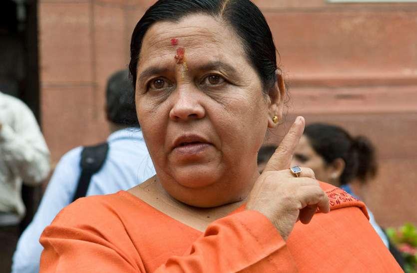 उमा भारती ने मायावती को लेकर दिया बड़ा बयान, बोलीं- सपा कार्यकर्ता कर सकते हैं उन पर हमला