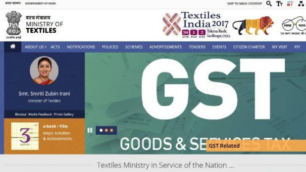 Textiles Ministry में है 10वीं पास के लिए बम्पर वैकेंसी, करें जल्द करे आवेदन...
