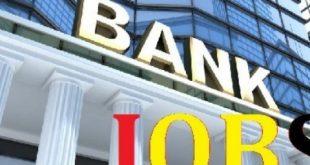 इंटरव्यू से 'बैंक' में नौकरी का मौका, 46 हजार सैलरी