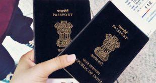 पासपोर्ट ऑफिसर के लिए निकली भर्ती
