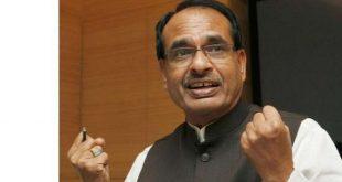 CM शिवराज सिंह ने EVM की बजाय बैलट से चुनाव की मांग की वजह बताई...