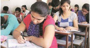 कड़ी सुरक्षा के बीच इलाहाबाद विवि की वार्षिक परीक्षाएं आज से शुरू