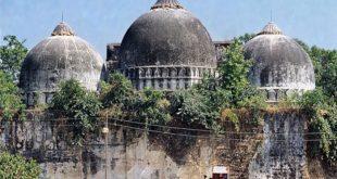 राम जन्मभूमि-बाबरी विवाद में आज सुप्रीम कोर्ट में होगी अहम सुनवाई
